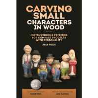 Carving Small Characters in Wood Kit