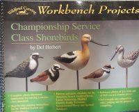 Workbench Project Championship Service Class Shorebirds
